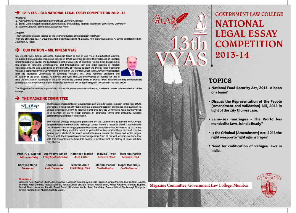 vyas glc national legal essay competition
