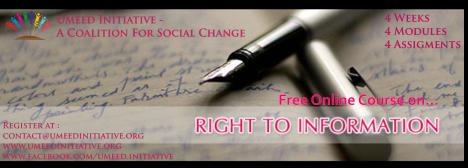 RTI cover