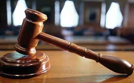 court-generic_650x400_71465821031.jpg