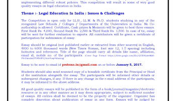 nd dr apj abdul kalam national legal essay competition  1st dr a p j abdul kalam national legal essay competition 2016