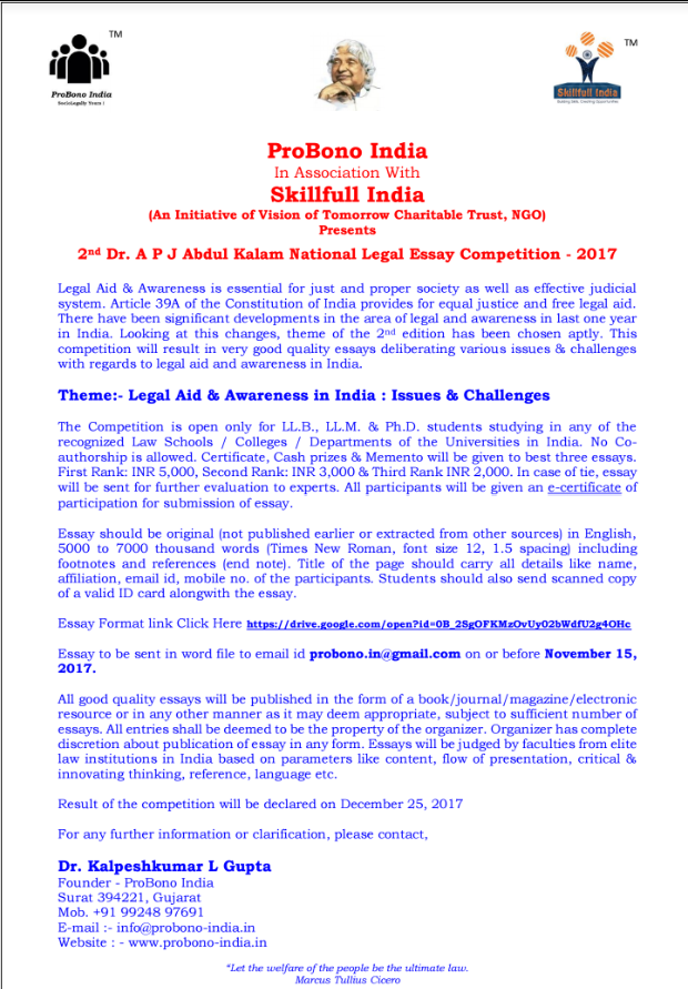 nd dr apj abdul kalam national legal essay competition  2nd dr a p j abdul kalam national legal essay competition 2017