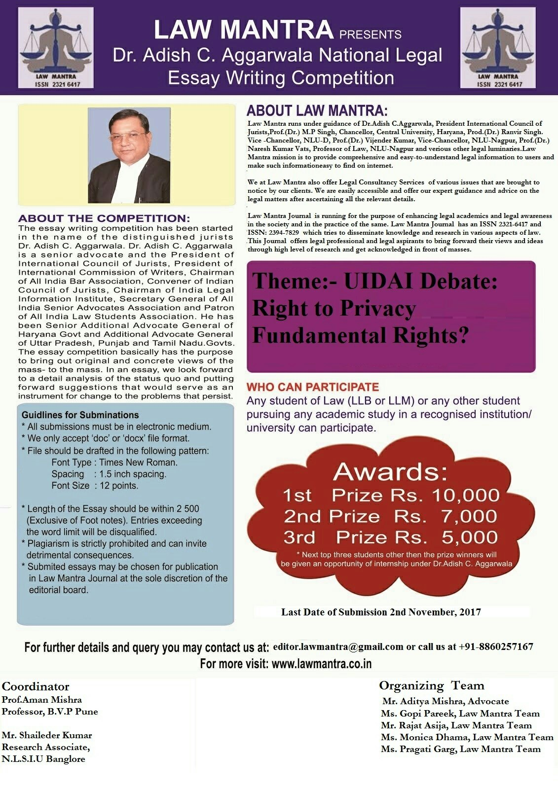 1st jagriti national essay writing competition