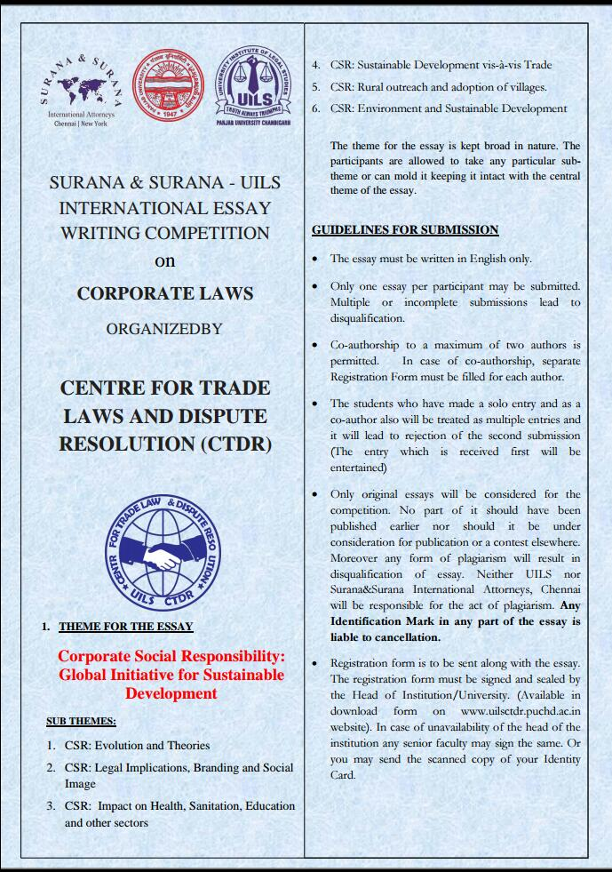 surana and surana international essay writing competition 2014