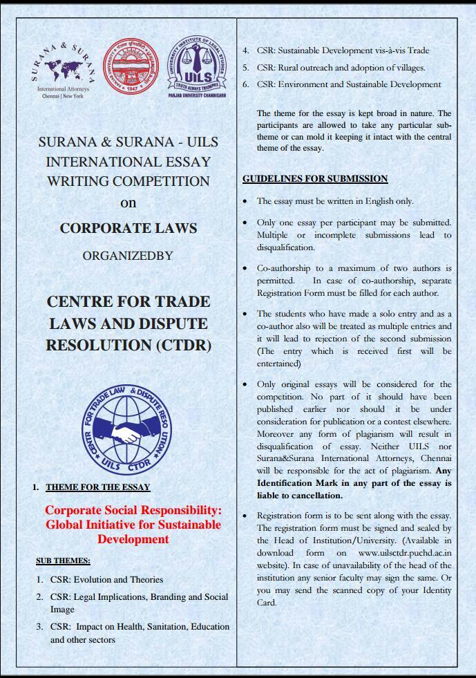 surana and surana international essay writing competition 2014