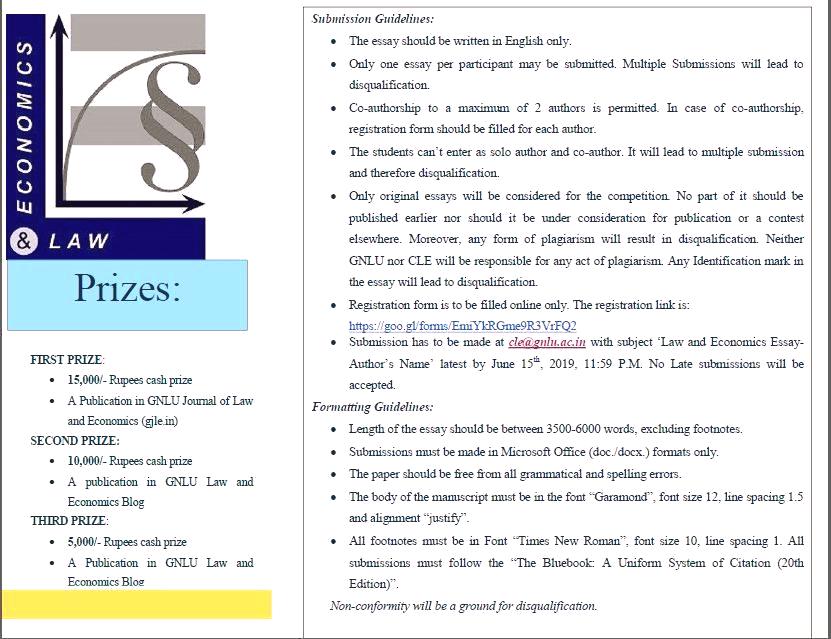 2nd gnlu - ongc international essay competition 2015