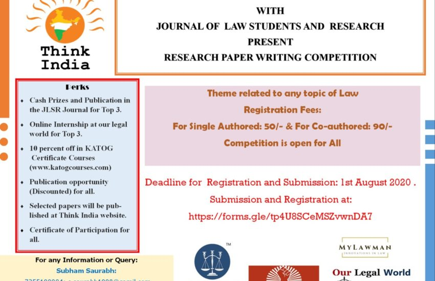 Res essay competition